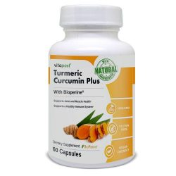 tumeric curcumin supplements